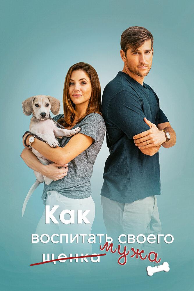 KP ID КиноПоиск 1002805