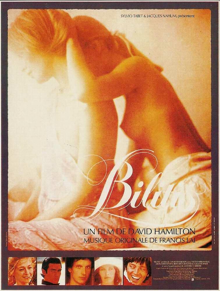 Билитис 1977