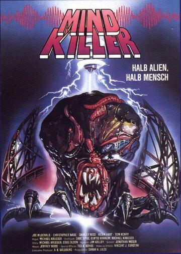 Убийца разума (1987)