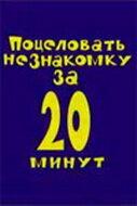 KP ID КиноПоиск 485310