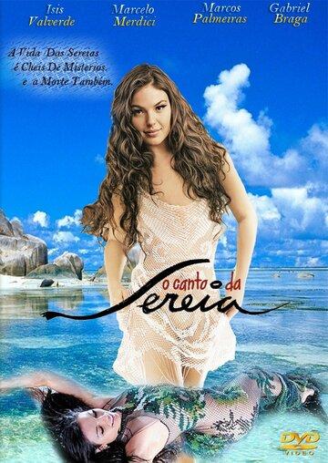 Кино Моя богиня!