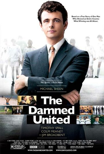 ��������� ������� (The Damned United)