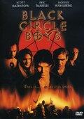 Черное братство (1997)