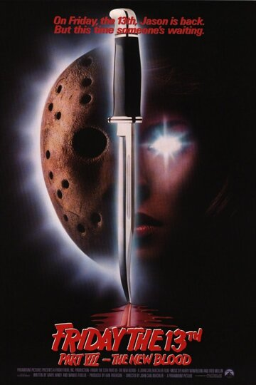 ������� 13-� � ����� 7: ����� ����� (Friday the 13th Part VII: The New Blood)