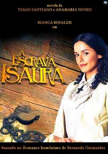Рабыня Изаура (2004) полный фильм