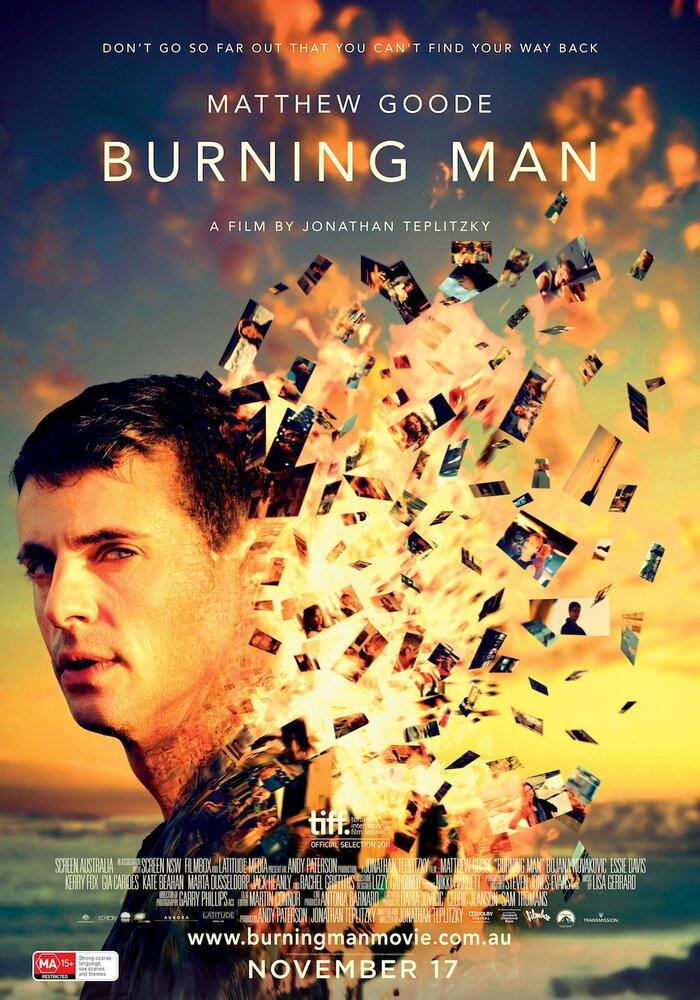 Горящий человек / Burning Man (2011)