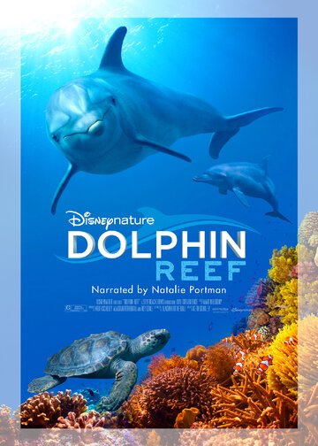 Дельфиний риф 2020 | МоеКино