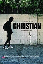 Christian (2015)
