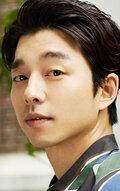Фотография актера Кон Ю