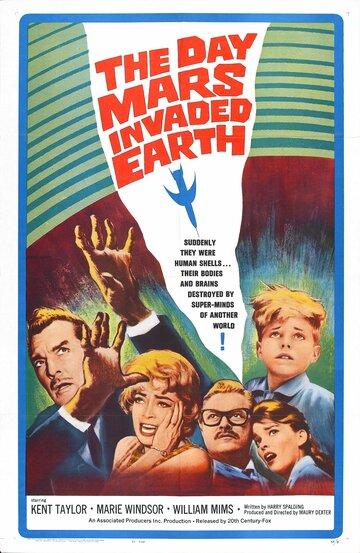 День, когда Марс напал на Землю (1962)