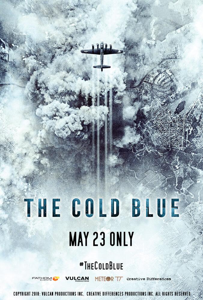 Холодная синева 2018
