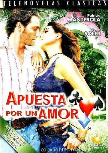 смотреть онлайн ставка любовь серии мексика на все