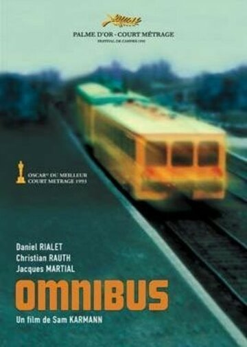 Омнибус (1992)