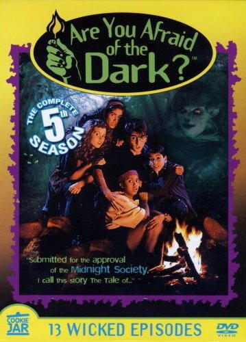 Боишься ли ты темноты? (сериал 1990/2000)