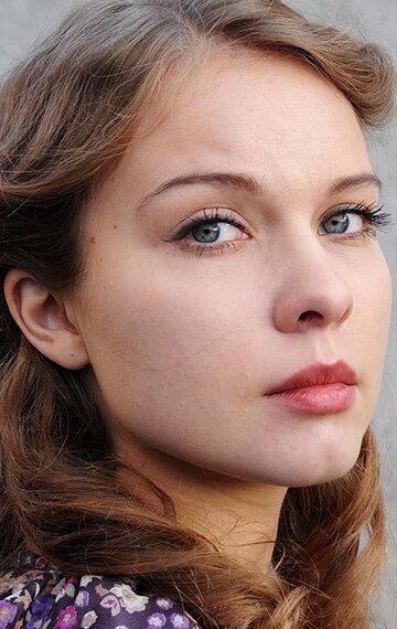 Картинки по запросу актриса полина сыркина