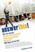 Дай-ка ответ! (2011)