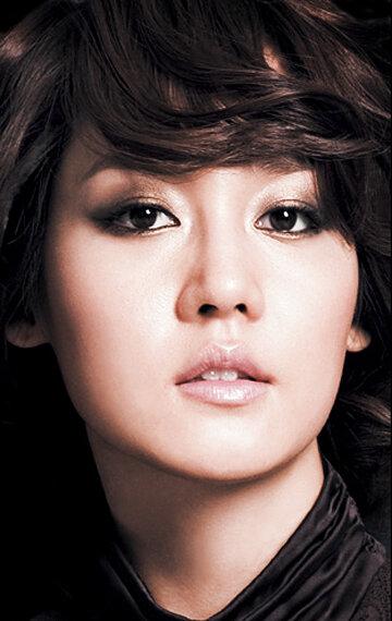 Сон Ю Ри