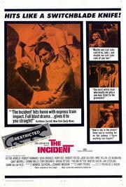 Инцидент, или Случай в метро (1967)