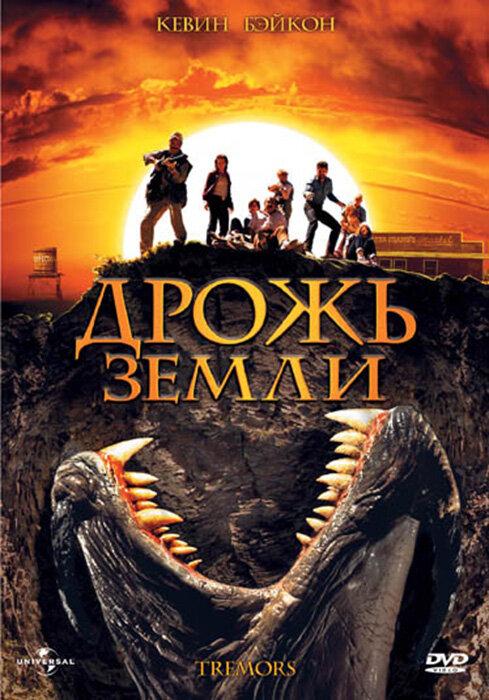Из-под земли (2 1 ) - смотреть онлайн фильм бесплатно
