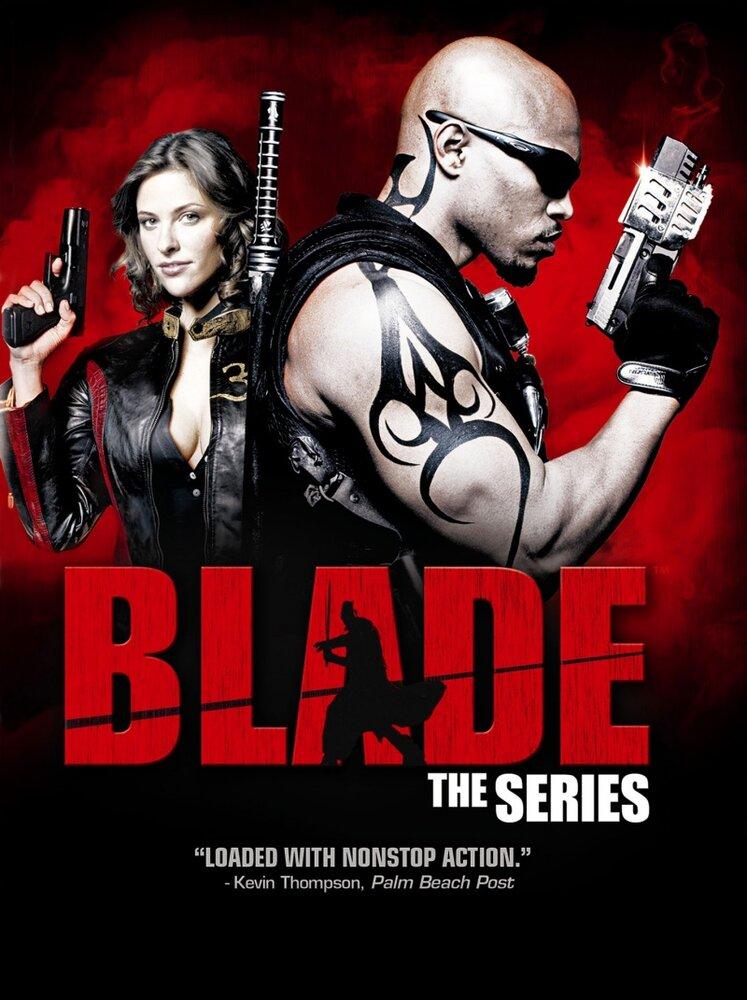 смотреть блейд: