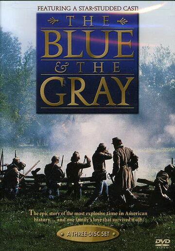Синие и серые (1982) полный фильм онлайн