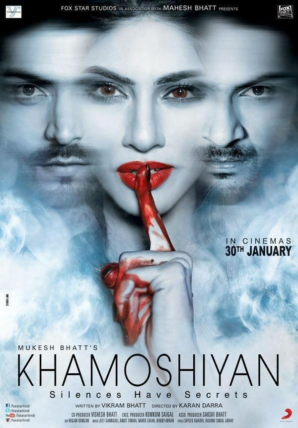 Скачать звуки драки в индийском кино