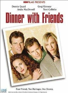 Ужин с друзьями 2001 | МоеКино