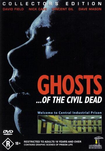 Призраки гражданской смерти (Ghosts... of the Civil Dead)