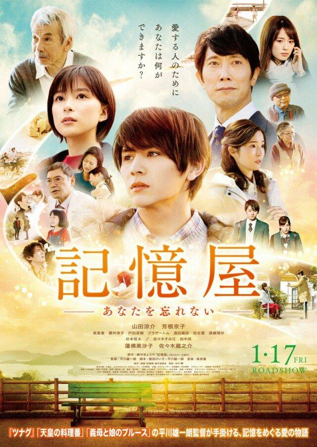 1311493 - Комната памяти ✸ 2020 ✸ Япония
