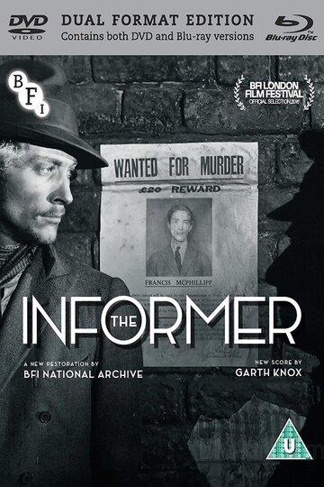 Ночь после преступления (The Informer)