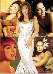 Gloria Estefan: Everlasting Gloria (1995)