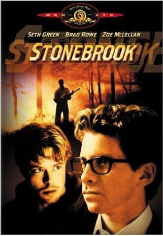 Стоунбрук (1999)