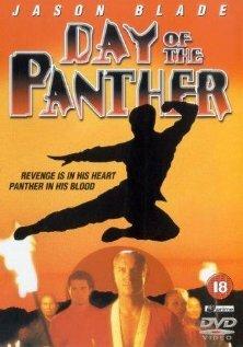 День пантеры (1988)