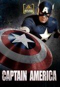 Капитан Америка (1990)