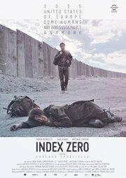 Индекс Зеро