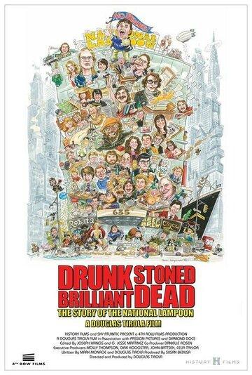 Пьяный, обкуренный, превосходный, мёртвый: История журнала National Lampoon
