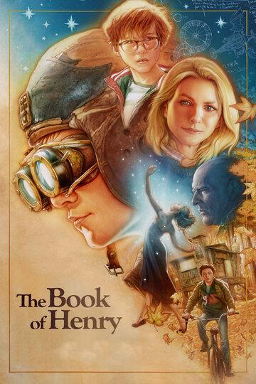 Книга Генри (2017) полный фильм