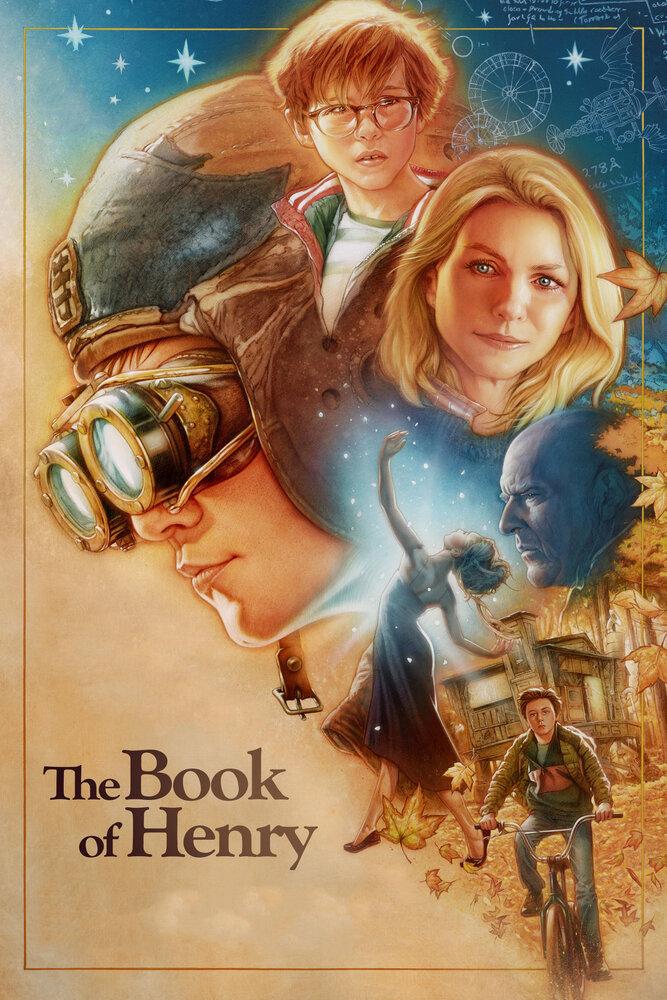 Книга Генри / The Book of Henry (2017)