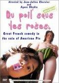 Антиамериканский пирог (2000)