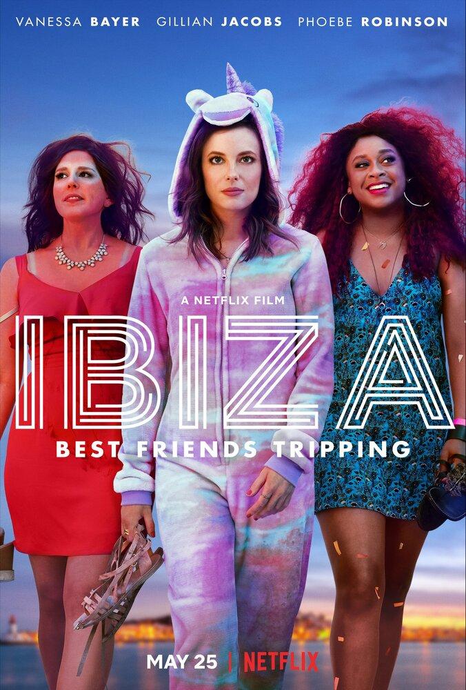 Ибица / Ibiza