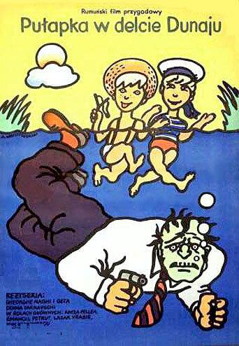 Провал «Голубой змеи» (1973)