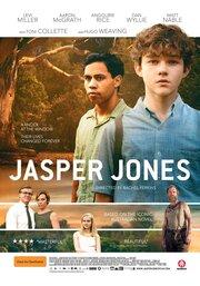 Джаспер Джонс (2017)