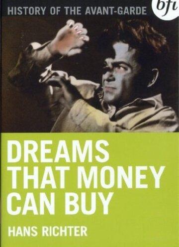 Сны, которые можно купить за деньги (Dreams That Money Can Buy)