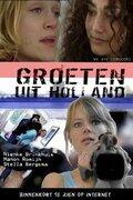 Приветствие из Голландии (Groeten uit Holland)