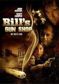 (Bill's Gun Shop)