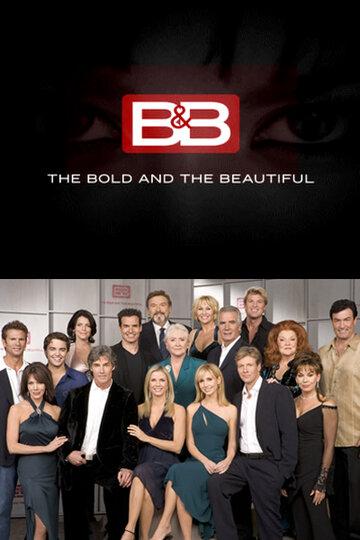 Дерзкие и красивые (сериал, 2 сезона) (1987) — отзывы и рейтинг фильма