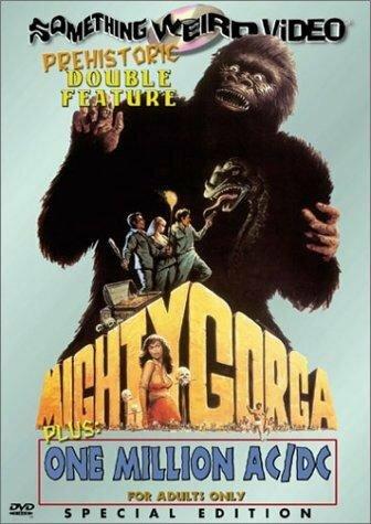 Могучий Горга (1969)