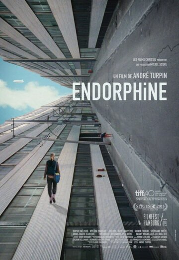 Эндорфин/Endorphine 2015