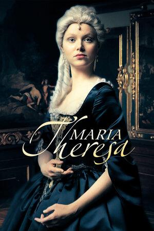 Мария Терезия (Maria Theresia)