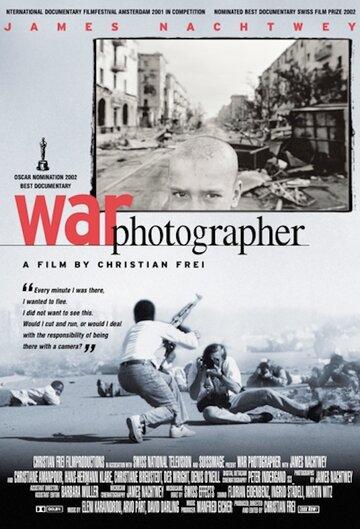 Постер к фильму Военный фотограф (2001)
